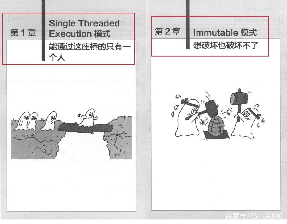 rBAAdmC7DmmANx_uAADMqKV3otc916.jpg插图(7)