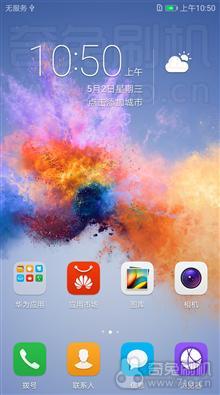 华为畅玩7X刷机包 EMUI5.1 201