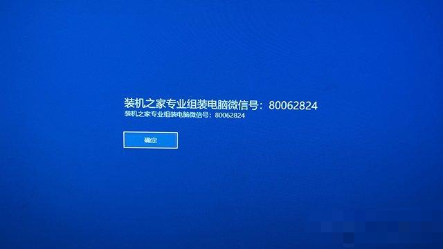 Win10如何更改欢迎界面文字?