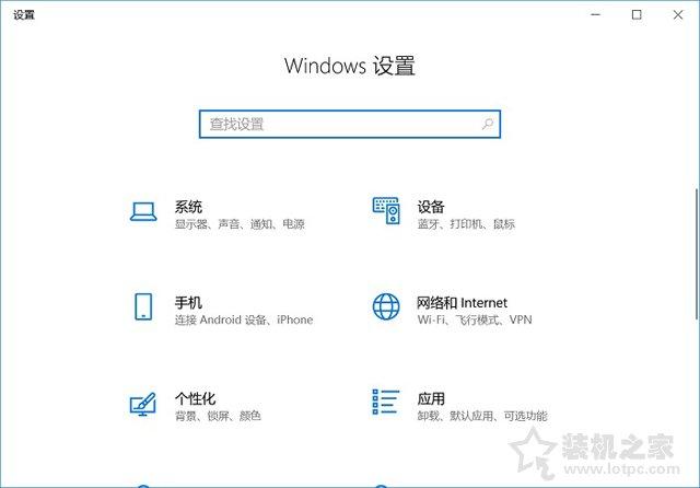 回退到Windows 10上一个版本的方法