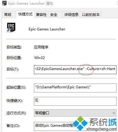 epic杀戮空间2怎么调中文