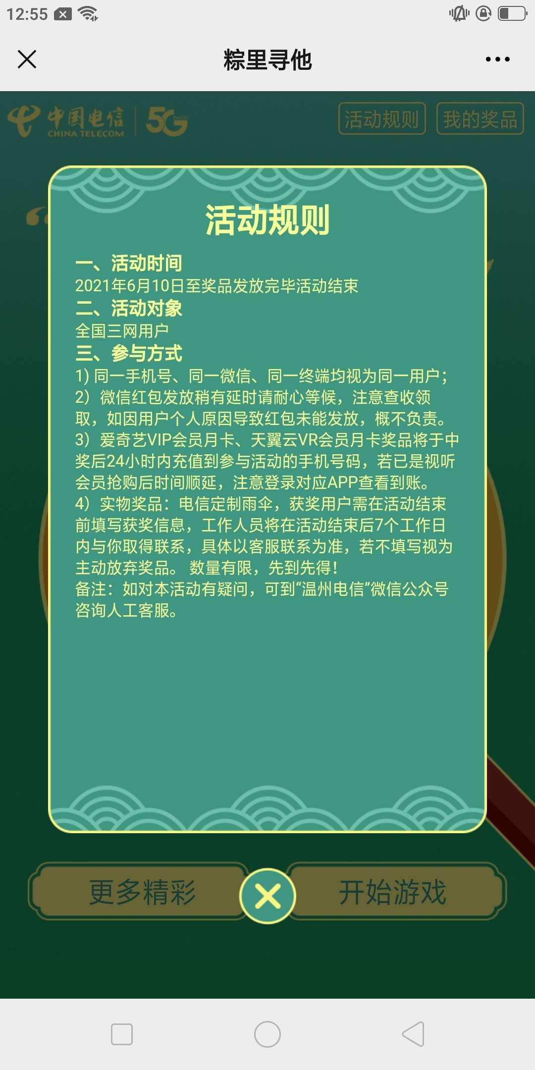 rBAAdmDC7iSAIW-sAAJow9iAt2I672.jpg插图(2)