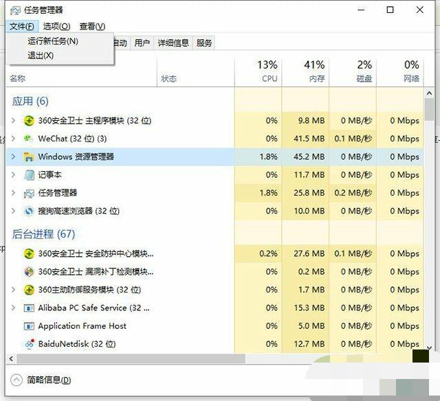电脑开机之后只显示鼠标和桌面,不显示桌面图标来看