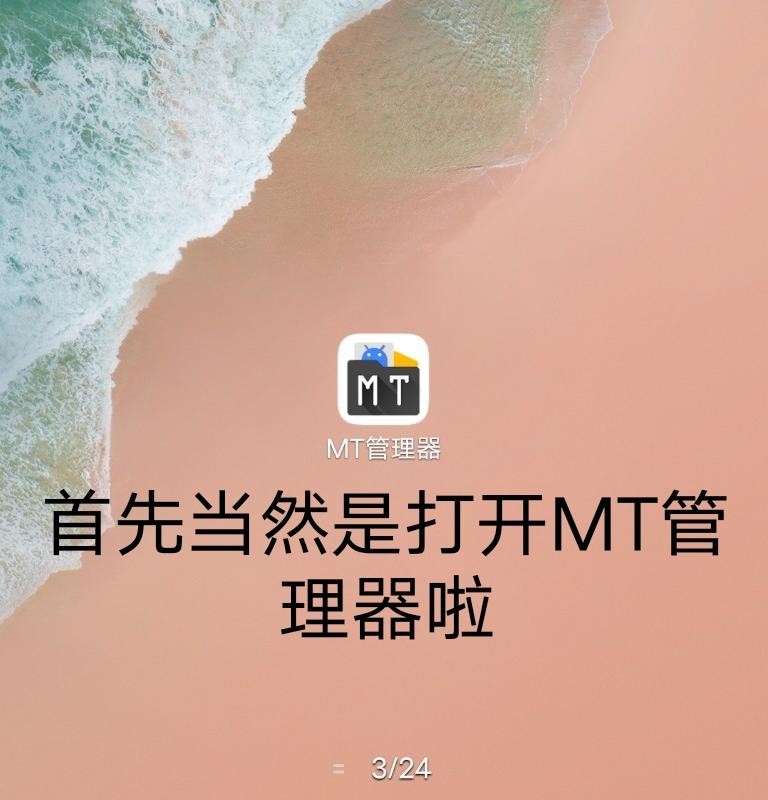GTV【彩虹男孩福利软件】解锁教程
