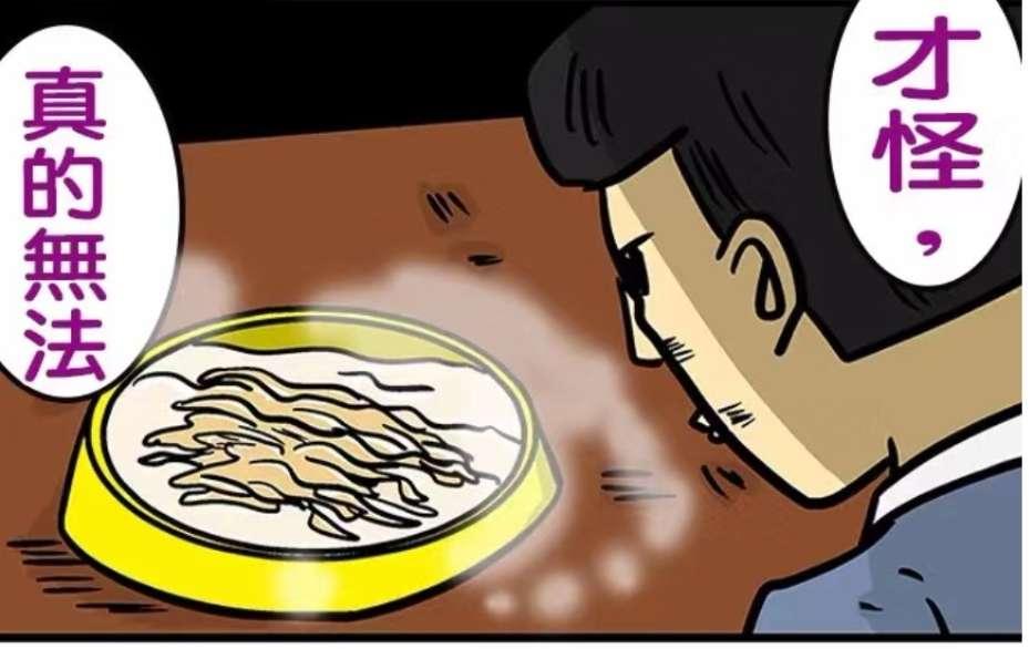 【漫画更新】用狗狗的碗吃饭,我受到了惊吓