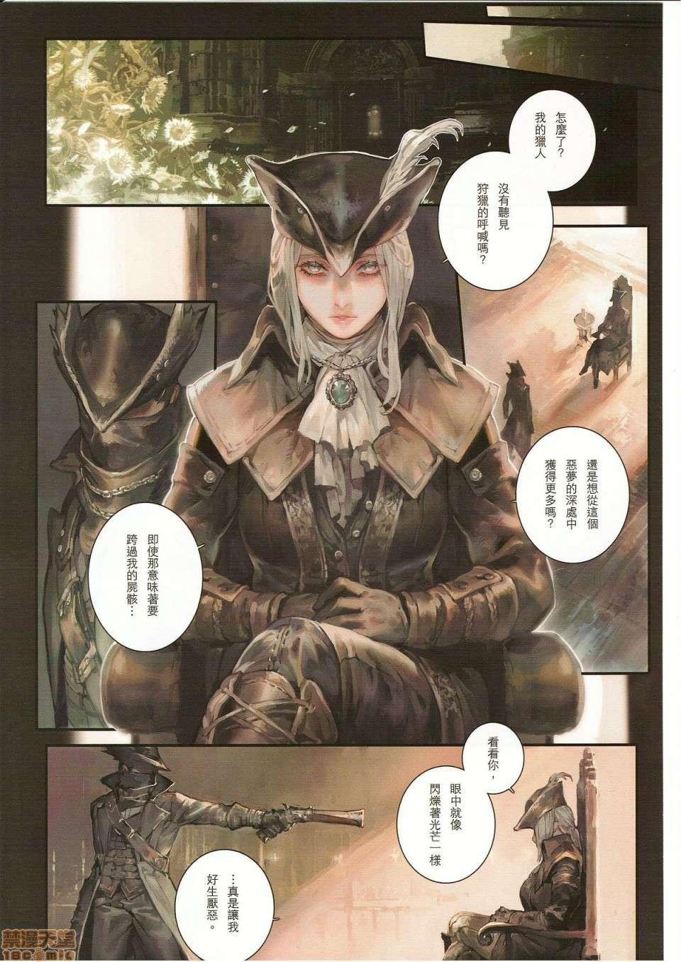 【求助】求大佬告知,动漫美女邪恶漫画之朋友的妈妈图片