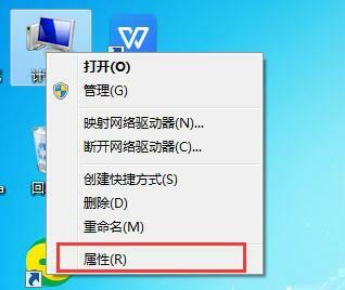 Win7升级Win10会不会丢失数据?