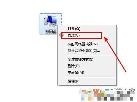 Win7升级Win10会不会丢失数据?详细解答