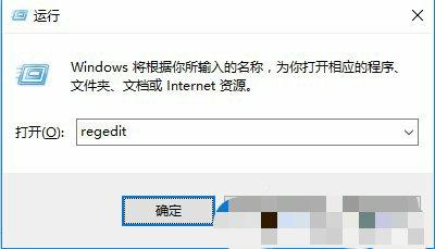 Win10系统开机时跳过锁屏画面直接显示密码框登录