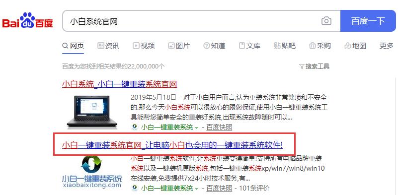 华为电脑一键重装系统win10