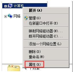 Win7电脑远程桌面连接失败提示函数不受支持怎么处