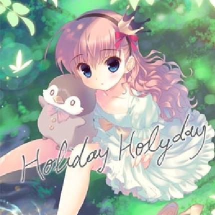 【音乐】HOLiDAY HOLyDAY ハミングver.-小柚妹站