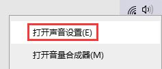 Windows音频设备图形隔离占用CPU和内存高