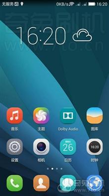【Rom】华为荣耀3C联通3G版