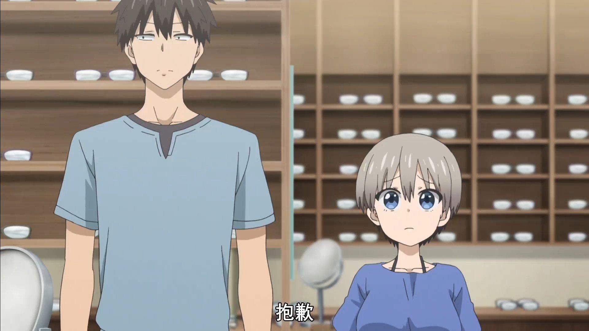 【动漫】《宇崎酱想要玩耍!》第4话(1080P)