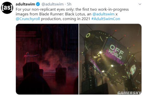 【资讯】动画《银翼杀手:黑莲花》新画面放出 2021年正式推出-小柚妹站