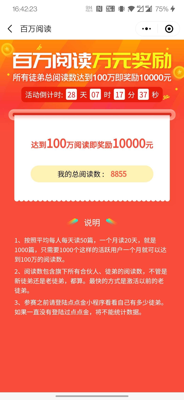 【现金红包】微信必中0.3以上现金红包