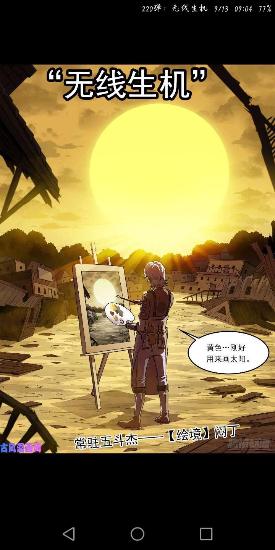 【漫画】铳火最新,,柯南bl图片重口味图