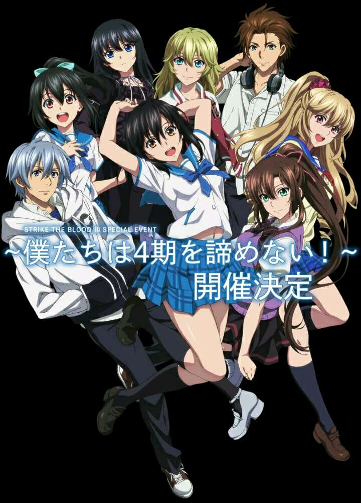 【动漫更新】噬血狂袭第四季(更至4)
