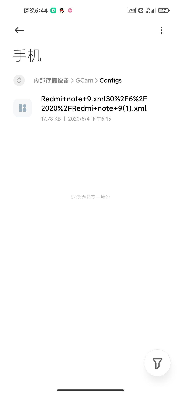 redmi 10x 4g使用谷歌相机