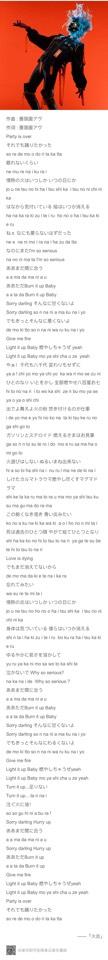 【音乐】火炎,邪恶美男漫画图片
