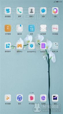 平板M5 Pro WIFI版 196GT