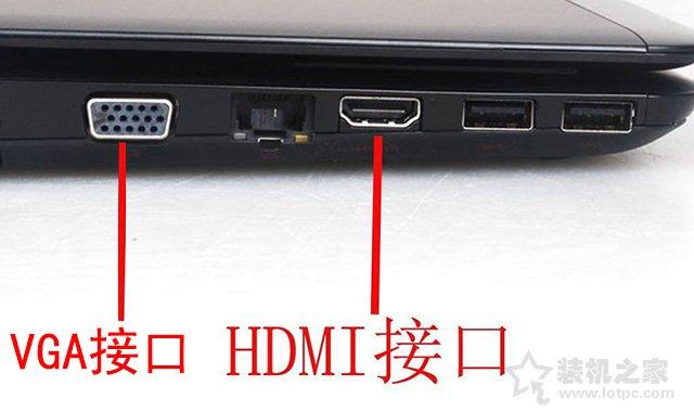 Win10笔记本电脑外接显示器怎么设置?