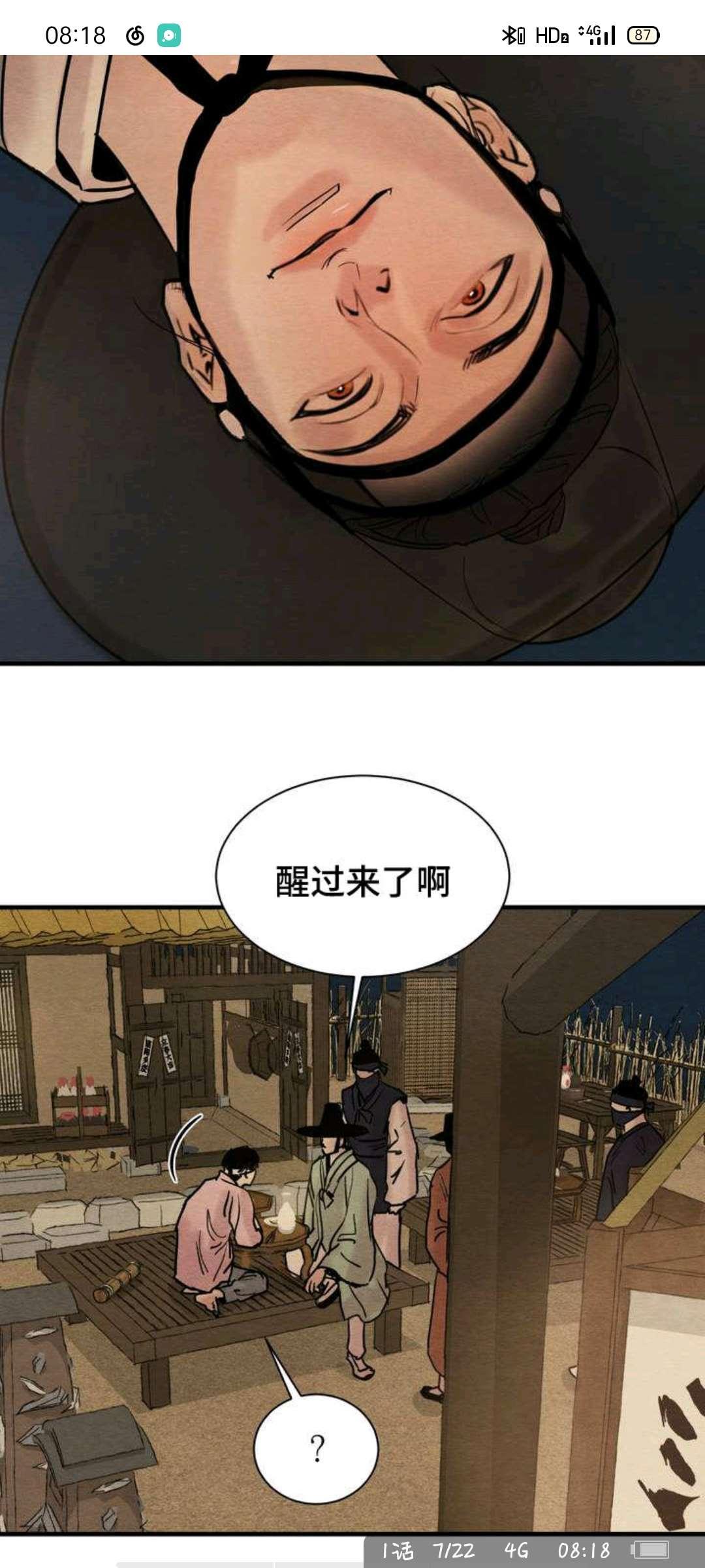 【漫画】夜画,经典日本动漫
