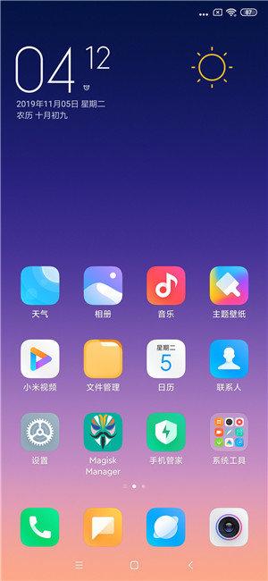 小米9 Pro5G MIUI11.0.2.0稳定版