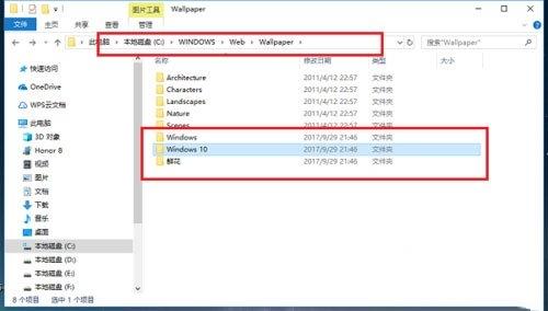 Win10桌面背景图片保存在哪个文件夹