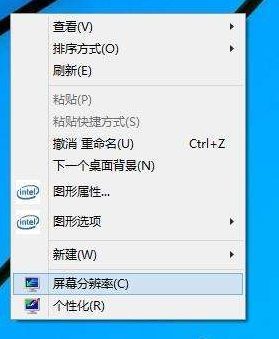 win7双屏显示设置操作方法