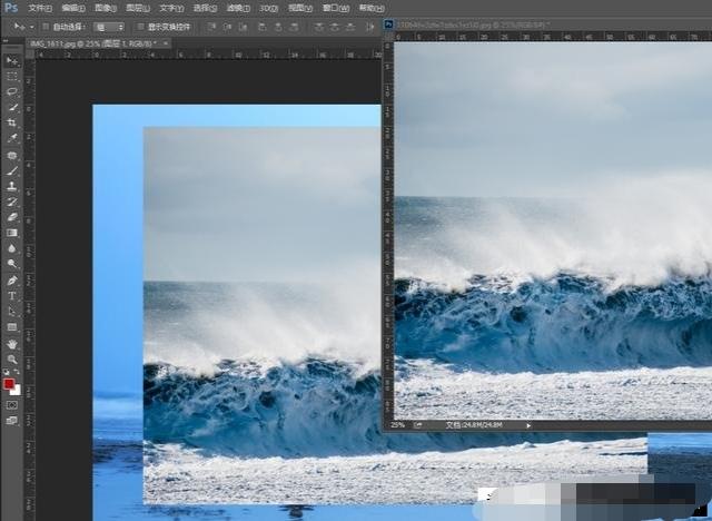「W.WJ.X使用photosho更换照片背景