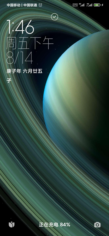 小米超级壁纸设置教程,新增土星环超级壁纸