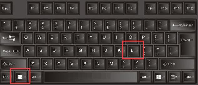 电脑如何一键锁屏