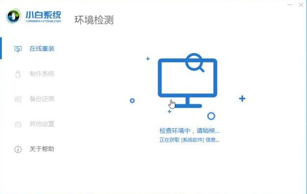 麦本本电脑u盘重装系统win7教程