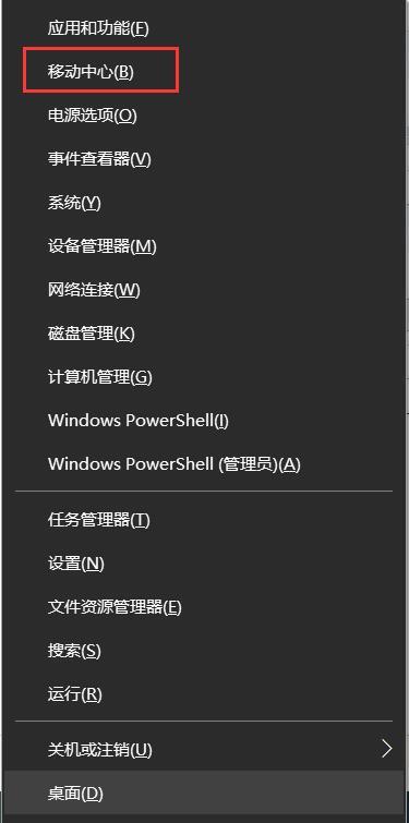 Win10关闭休眠命令和使用方法