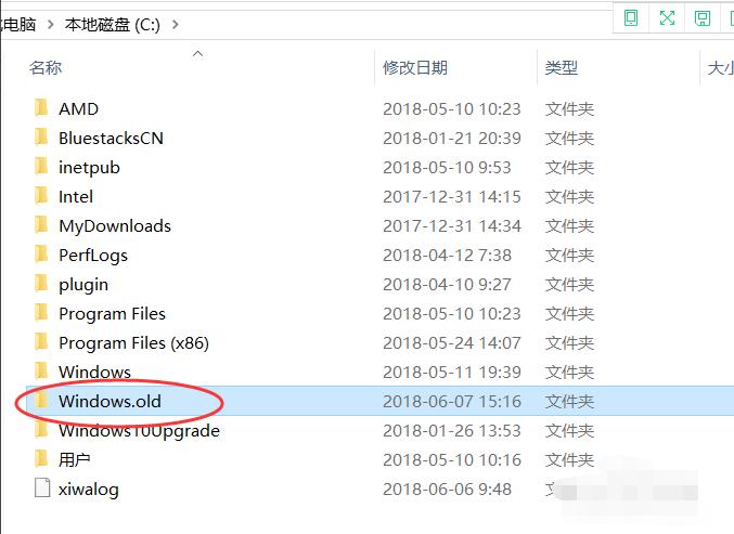 如何删除系统备份文件