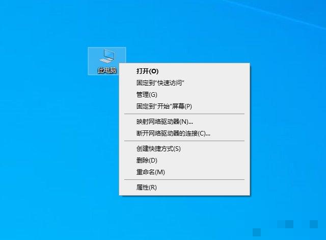 电脑蓝屏没有生成DMP文件?Win10系统蓝屏点击