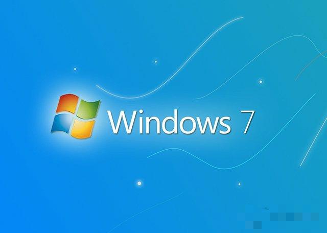 Win7系统中任务栏右下角出现的结束支持弹窗禁止