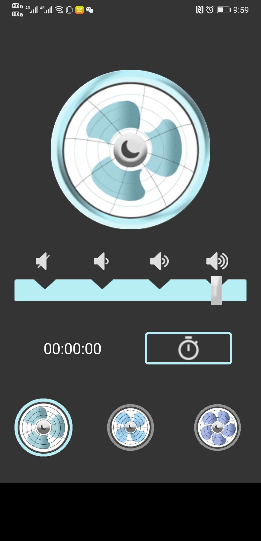 【分享】电风扇1.4/一款无风的电风扇