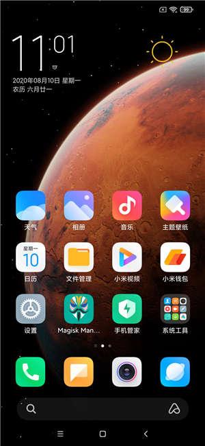 小米CC9E MIUI12 20.8.7开发版 经典主
