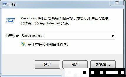 Win7如何删除qiyiservice.exe进程