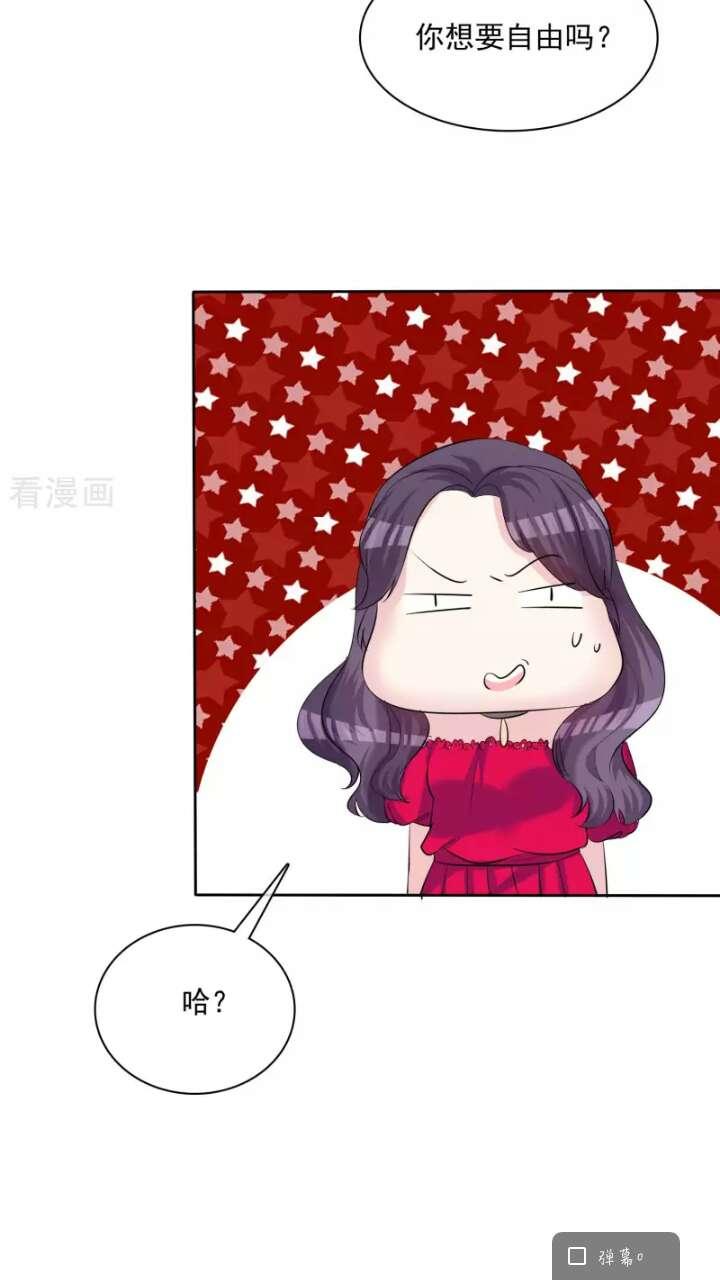 【漫画更新】塑料姐妹花【第五期】