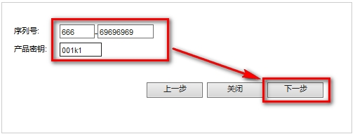 CAD2019序列号和密钥