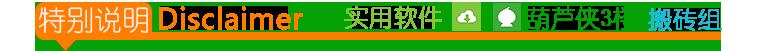 迅游手游加速器 v5.1.27.1 登录即是VIP