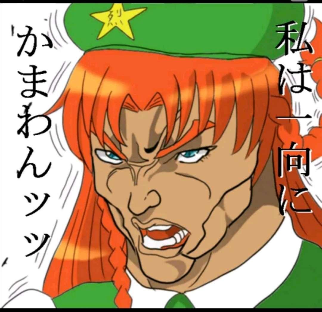 【漫画】东方沙雕小漫画