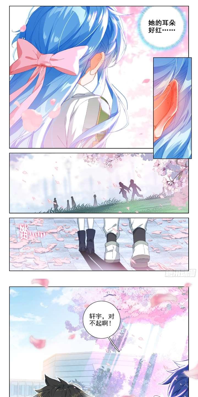 【漫画更新】《斗罗大陆4终极斗罗》总189~190话