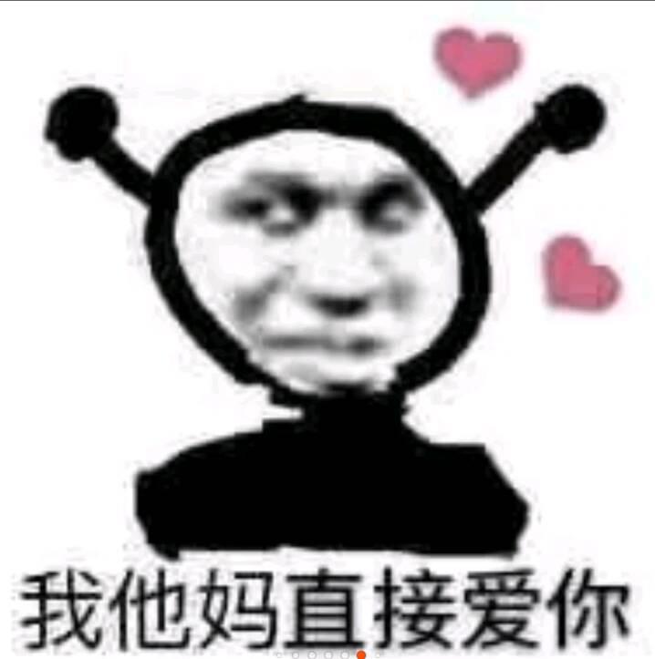 凛冬教你如何退出QQ群