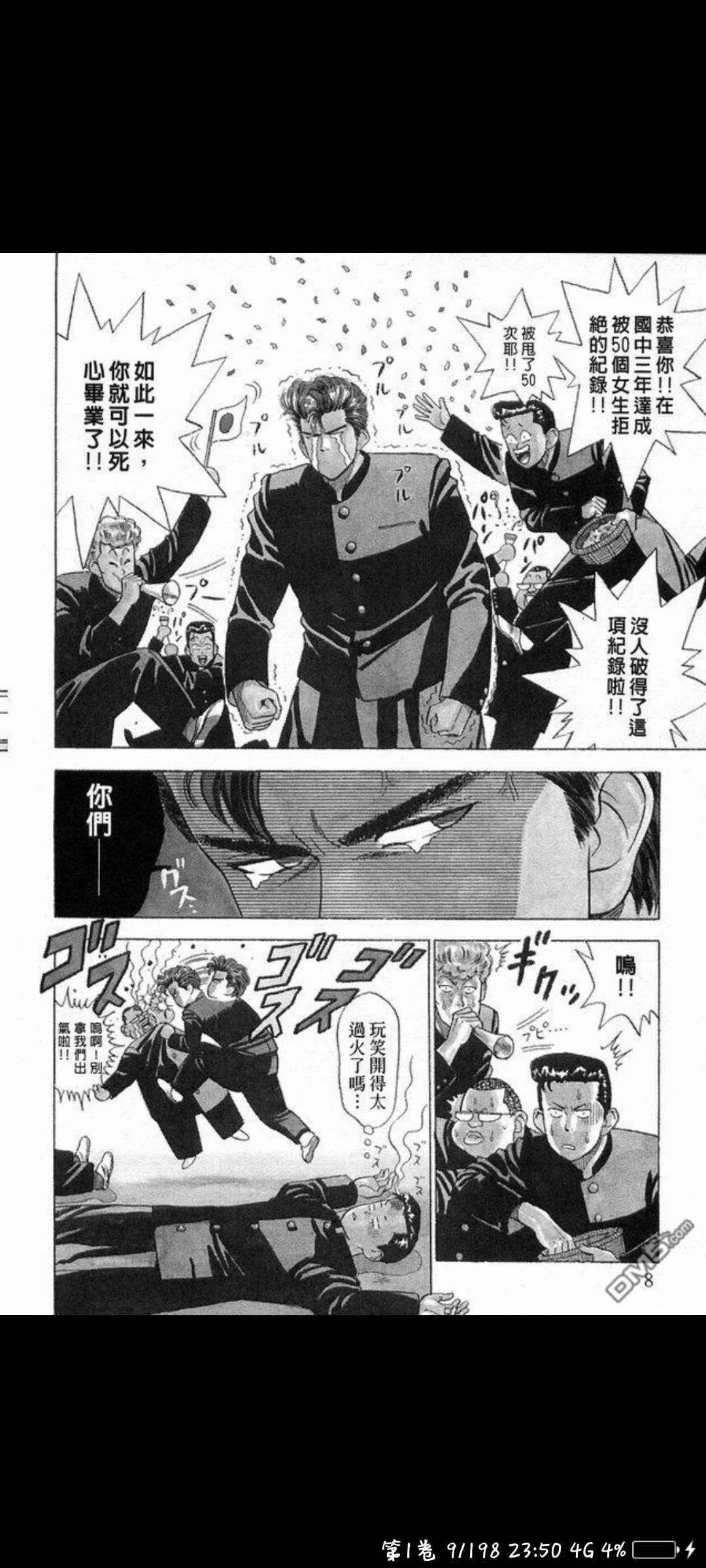 【漫画】灌篮高手,c82魔王勇者本子百度云