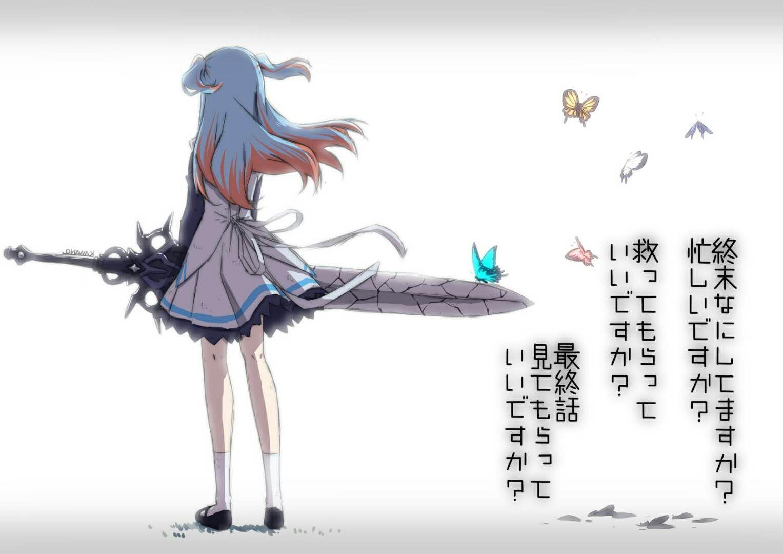 【求助】【求小说】,少女漫画之幻想乡计划07